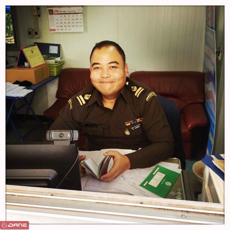 DANE TROPHY THAILAND/LAOS Preis